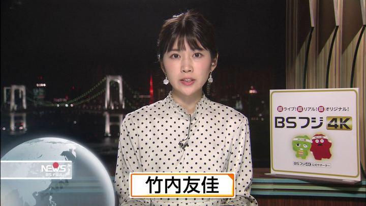 2019年11月02日竹内友佳の画像10枚目
