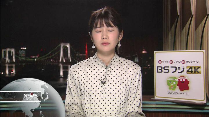 2019年11月02日竹内友佳の画像11枚目