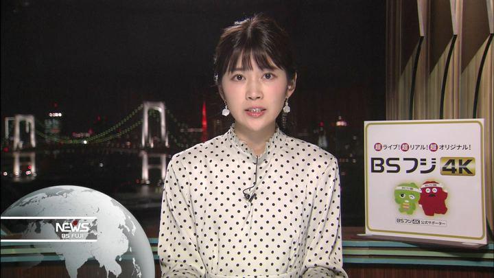 2019年11月02日竹内友佳の画像12枚目