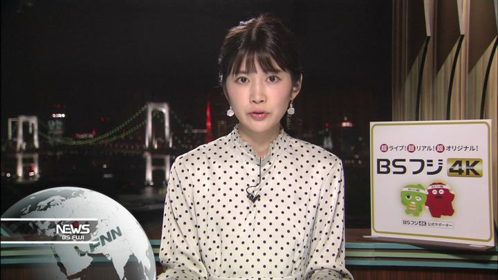 2019年11月02日竹内友佳の画像13枚目