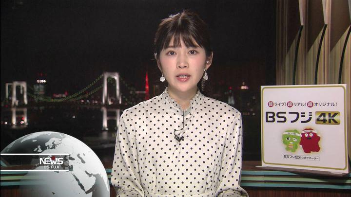 2019年11月02日竹内友佳の画像14枚目