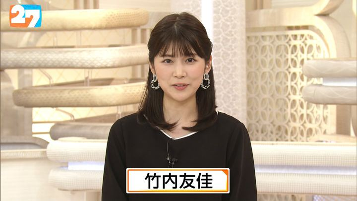 2019年11月03日竹内友佳の画像02枚目