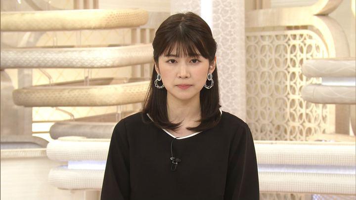 2019年11月03日竹内友佳の画像03枚目