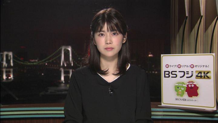 2019年11月03日竹内友佳の画像06枚目