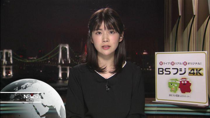 2019年11月03日竹内友佳の画像08枚目