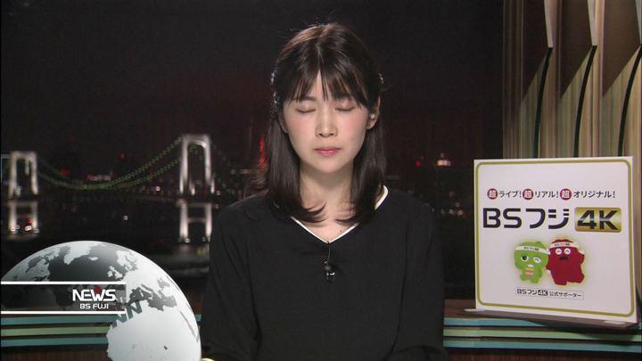 2019年11月03日竹内友佳の画像10枚目