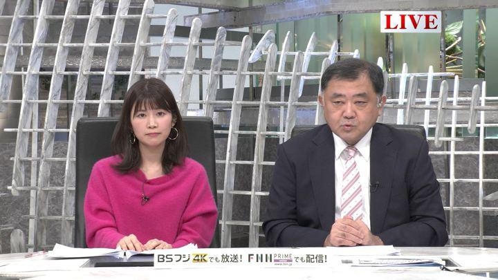 2019年11月04日竹内友佳の画像01枚目