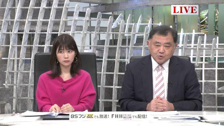 2019年11月04日竹内友佳の画像03枚目