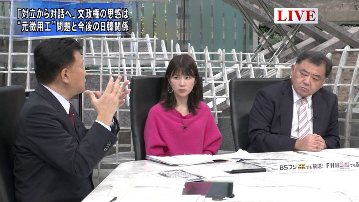 2019年11月04日竹内友佳の画像04枚目