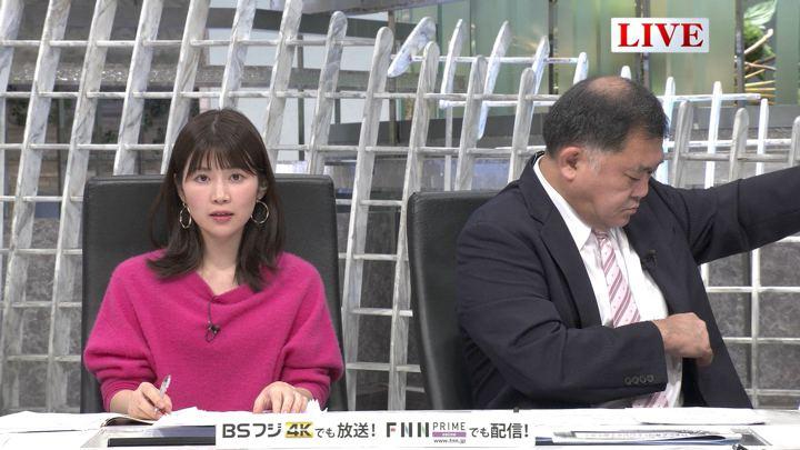2019年11月04日竹内友佳の画像06枚目