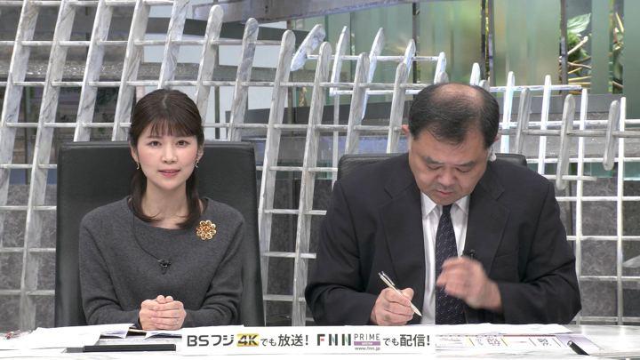 2019年11月05日竹内友佳の画像01枚目