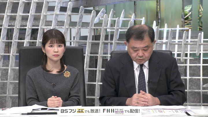 2019年11月05日竹内友佳の画像02枚目