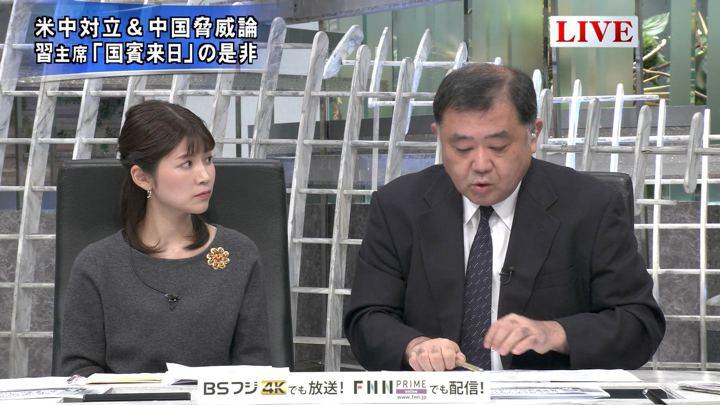 2019年11月05日竹内友佳の画像04枚目