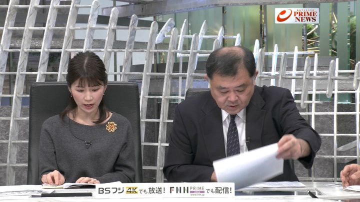 2019年11月05日竹内友佳の画像06枚目