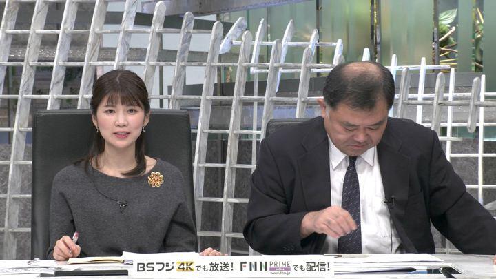 2019年11月05日竹内友佳の画像08枚目
