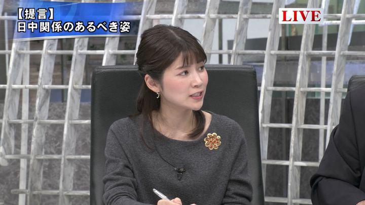 2019年11月05日竹内友佳の画像09枚目