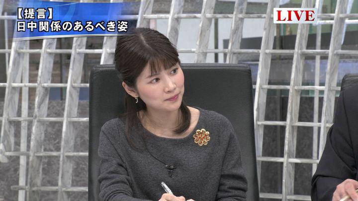 2019年11月05日竹内友佳の画像10枚目