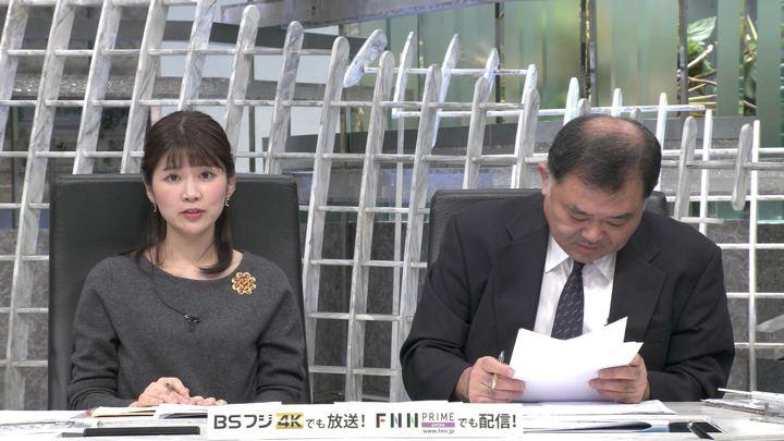 2019年11月05日竹内友佳の画像11枚目