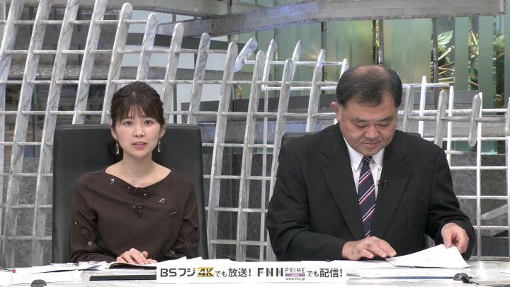 2019年11月06日竹内友佳の画像02枚目