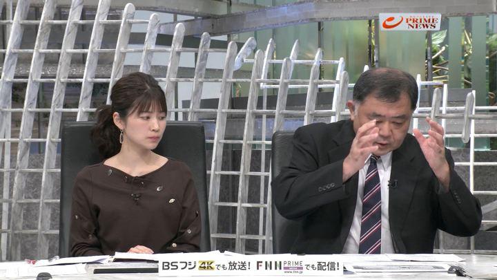 2019年11月06日竹内友佳の画像03枚目