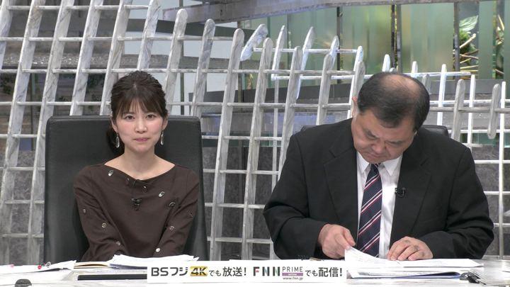 2019年11月06日竹内友佳の画像05枚目