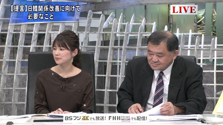 2019年11月06日竹内友佳の画像06枚目