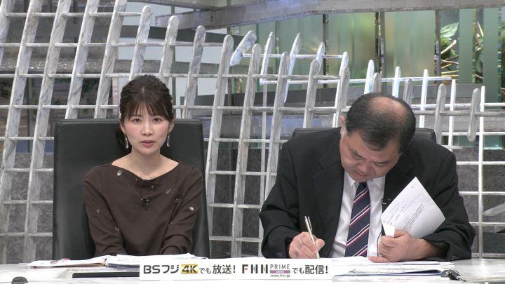 2019年11月06日竹内友佳の画像07枚目