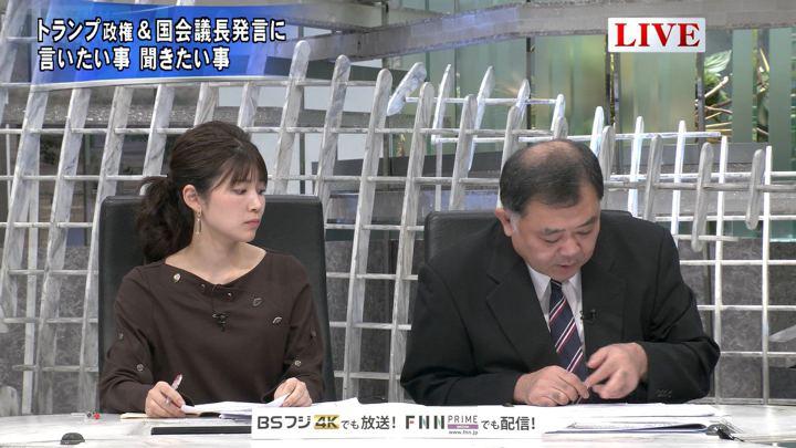 2019年11月06日竹内友佳の画像08枚目
