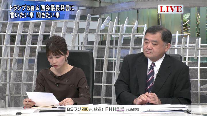 2019年11月06日竹内友佳の画像09枚目