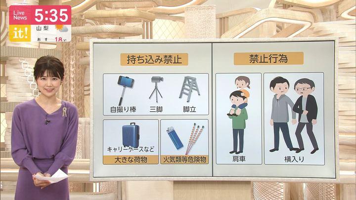 2019年11月09日竹内友佳の画像02枚目