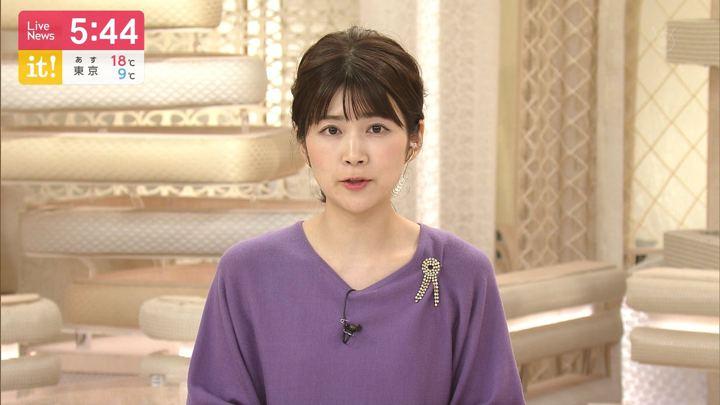 2019年11月09日竹内友佳の画像04枚目