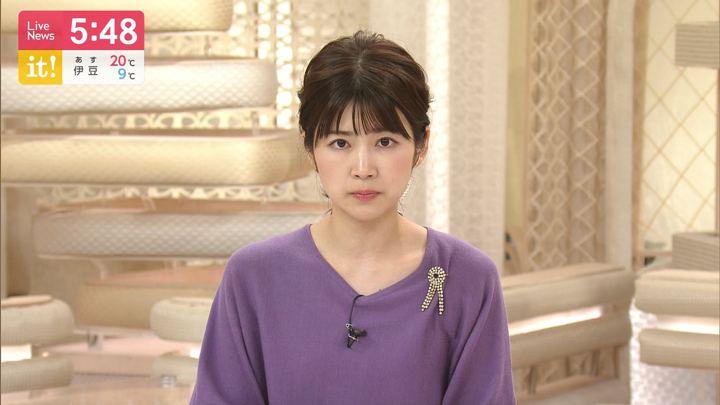 2019年11月09日竹内友佳の画像06枚目