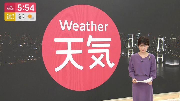 2019年11月09日竹内友佳の画像07枚目