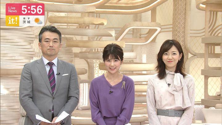 2019年11月09日竹内友佳の画像08枚目