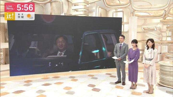 2019年11月09日竹内友佳の画像09枚目