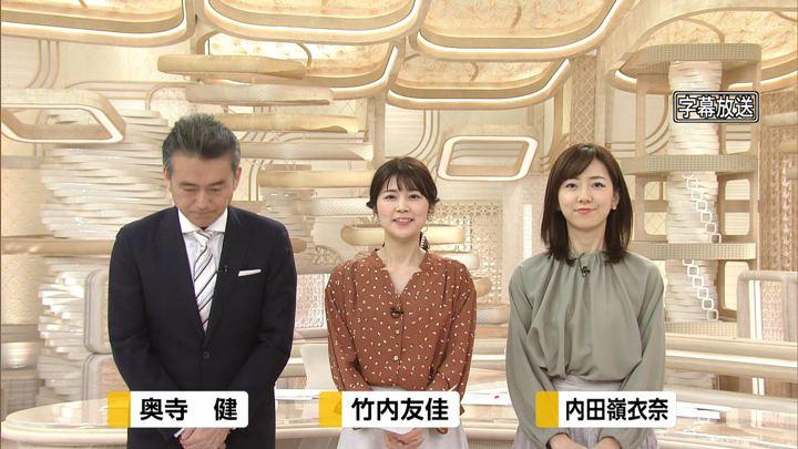 2019年11月10日竹内友佳の画像01枚目