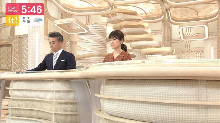 2019年11月10日竹内友佳の画像03枚目