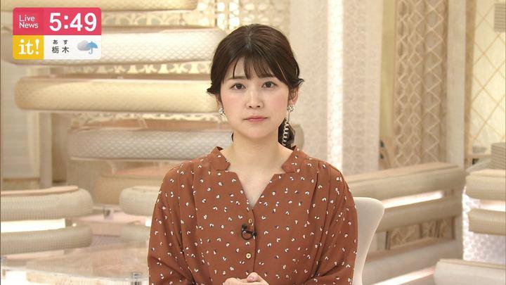 2019年11月10日竹内友佳の画像04枚目