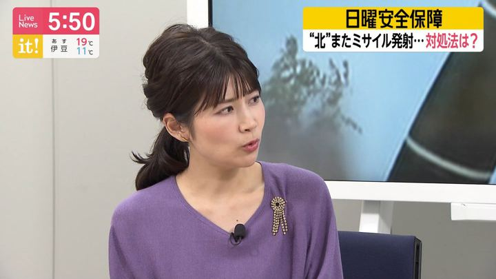 2019年11月10日竹内友佳の画像08枚目
