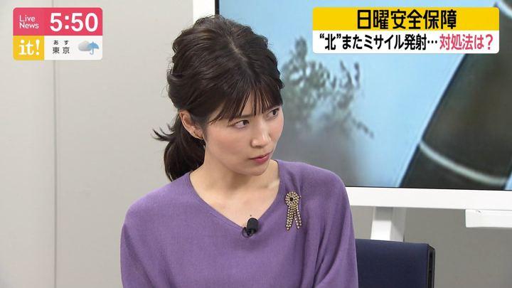 2019年11月10日竹内友佳の画像09枚目