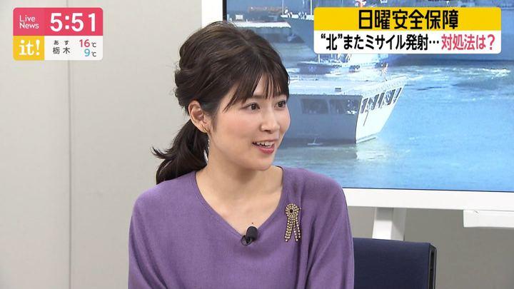 2019年11月10日竹内友佳の画像10枚目