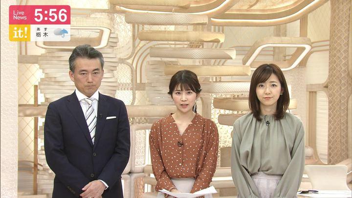 2019年11月10日竹内友佳の画像12枚目