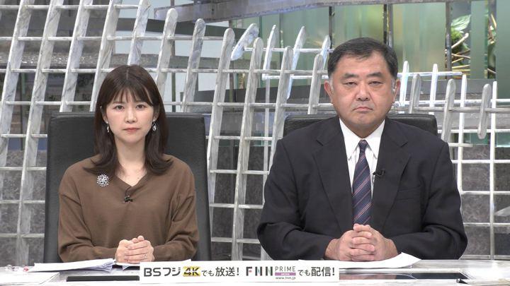 2019年11月11日竹内友佳の画像01枚目