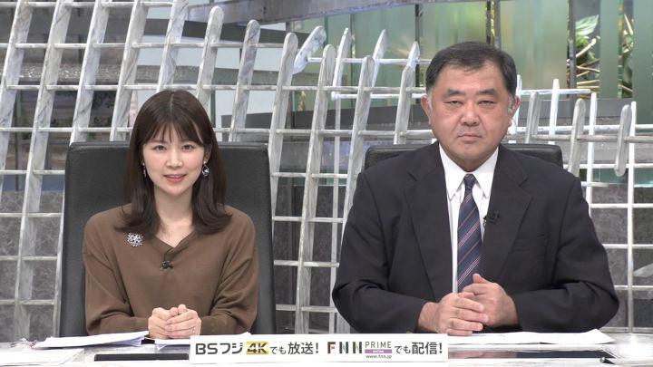 2019年11月11日竹内友佳の画像02枚目