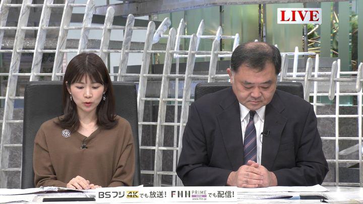 2019年11月11日竹内友佳の画像04枚目