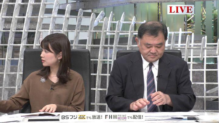 2019年11月11日竹内友佳の画像05枚目