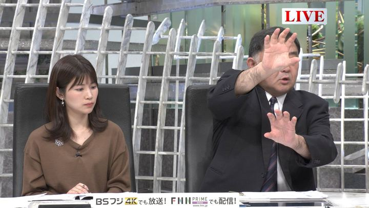 2019年11月11日竹内友佳の画像08枚目