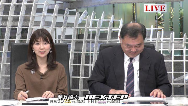 2019年11月11日竹内友佳の画像09枚目