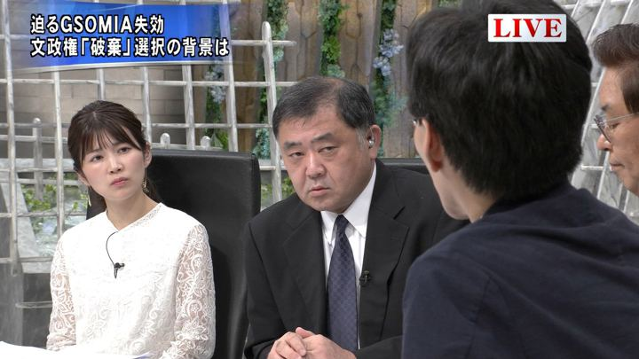 2019年11月12日竹内友佳の画像03枚目