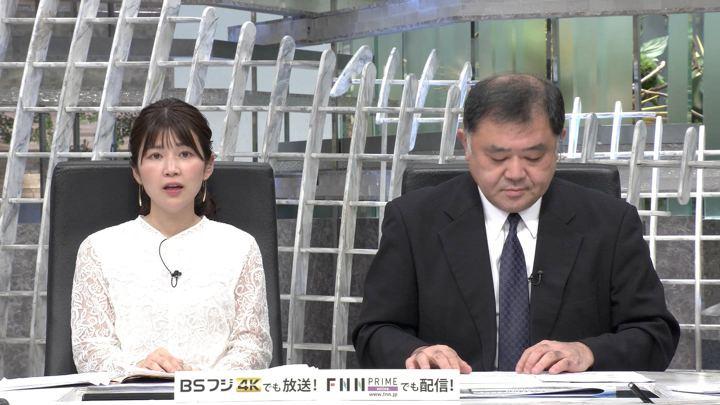2019年11月12日竹内友佳の画像04枚目